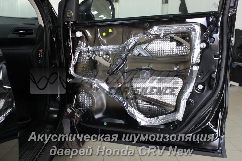 Шумоизоляция дверей Honda CRV