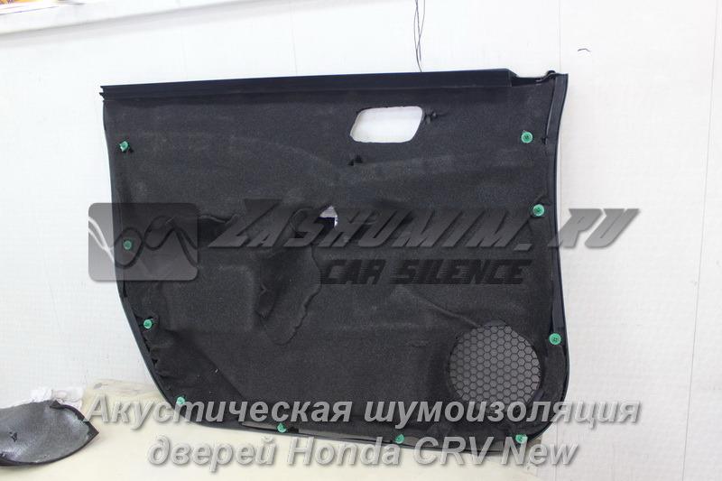 Антискрип Honda CRV 2013